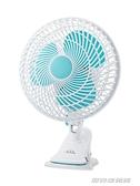 【快出】電風扇迷你學生宿舍床上小風扇床頭靜音臺式夾扇桌面夾式小型電扇