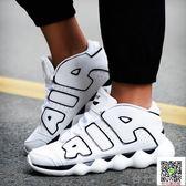 運動鞋跑步男潮休閒鞋