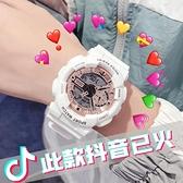 同款手錶女ins風獨角獸電子錶初中學生簡約氣質運動防水夜光 【優樂美】