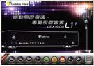 金嗓點歌機/CPX-900L1+...
