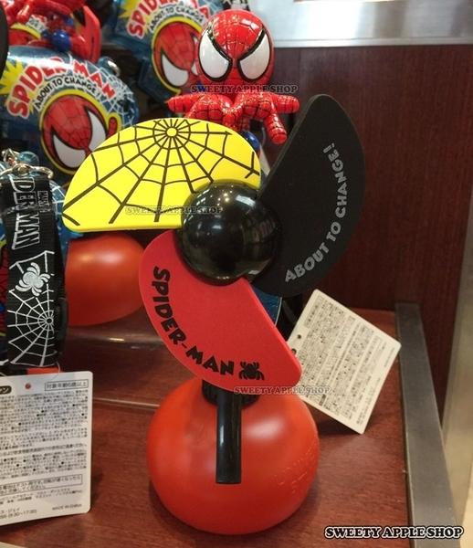 日本限定 大阪環球影城限定 蜘蛛人 第二彈!!電池風扇水槍