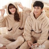 卡通珊瑚絨情侶睡衣加厚男女士可愛熊款連帽套裝 小艾時尚