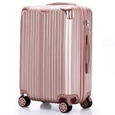 拉桿箱24旅行密碼皮箱子萬向輪20寸小型學生男網紅女潮行李箱ins 浪漫西街