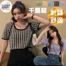 EASON SHOP(GQ0717)韓版舒適滿版千鳥格花紋短版方領泡泡袖短袖針織衫T恤女上衣服彈貼身打底內搭衫紫