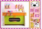 *粉粉寶貝玩具*最新款~木製仿真彩色廚房組~家家酒玩具