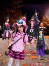 萬聖節兒童服裝女巫cos女童角色扮演巫婆...