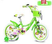 兒童單車鳳凰兒童自行車12寸女孩寶寶單車2-3-6-8歲小孩女童童車igo 夏洛特