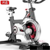 健身車 家用動感單車運動健身器材室內健身房自行車超靜音迷你腳踏車T 2色