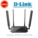D-Link 友訊 DIR-842 AC1200雙頻Gigabit無線路由器 7dBi 高增益天線 無線路由器 公司貨