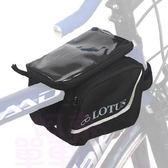 *阿亮單車*LOTUS 智慧手機款上管馬鞍袋(SH-P23)L號,黑色《C84-160》