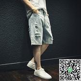 破洞牛仔短褲男寬鬆潮流外穿五分褲5分中褲馬褲潮夏季薄款 海闊天空