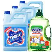 【有影片】妙管家-超強漂白水(加侖桶)4000g*3入+濃縮洗潔精3200g