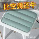 夏季冰墊坐墊冰涼枕夏天降溫神器免注水透氣汽車學生教室水袋墊子QM『艾麗花園』