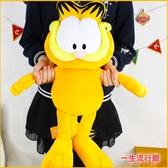 〖LifeTime〗﹝加菲貓站姿娃娃24吋﹞正版絨毛娃娃 站姿 抱枕 Garfield 60cm D05617