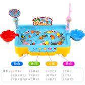 童勵兒童釣魚玩具池套裝男女孩1236歲寶寶小貓電動釣魚磁性益智玩歐歐流行館