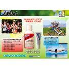Sport-Wash 美國進口 專業機能運動衣物洗劑532ML~加碼送運動沐浴凝露 50mlX1