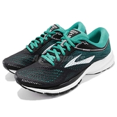 Brooks 慢跑鞋 Launch 5 黑 綠 白 輕量透氣 避震支撐 女鞋 【ACS】 1202661B003