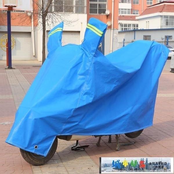 車罩 男女士機車車衣彎梁踏板125車罩防雨防曬隔熱防塵雨衣街跑車套 完美計畫 免運