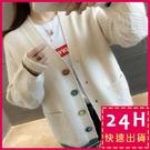 【現貨】梨卡-長袖毛衣針織外套 - 秋冬...