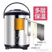 不銹鋼保溫桶商用奶茶桶果汁涼茶咖啡8L10L12L冷熱雙層保溫豆漿桶igo『韓女王』