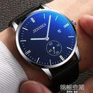 帶時尚潮流手錶男士運動超薄學生防水男錶韓版石英錶簡約腕錶 韓語空間