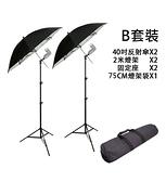 【EC數位】 雙傘閃燈燈架 套裝B 2米燈架 E型固定座 40吋 反射傘 柔光傘 75cm燈架袋 網拍服飾