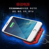 手機散熱器萬能通用支架風扇貼冰發燙降溫吃雞神器 js2399『科炫3C』