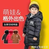 男童保暖外套-寶寶衣服冬裝保暖兒童棉衣羽絨服加厚中長款女童男童冬季洋氣外套 糖糖日系