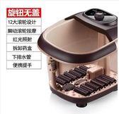 黑五好物節溫控媽媽洗腳盆電動按摩加熱加溫家用小型揉捏電熱足療器自動按摩  初見居家