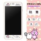 【Kanahei卡娜赫拉】iPhone 6/7/8 Plus (5.5吋) 9H強化玻璃彩繪保護貼