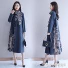chic早秋洋裝秋裝新款女韓版寬鬆民族風長裙秋天長袖裙子 時尚芭莎