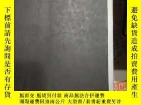 二手書博民逛書店(日本原版文庫)最新中國見聞錄罕見(德文原名IM REICH DER ROTEN KAISER,ALS KORRE