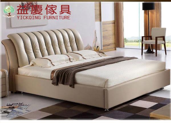 【大熊傢俱】8050 皮藝床 5尺 6尺床台 沙發床 雙人 床架 牛皮軟床 儲藏床