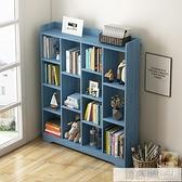 書架簡約落地置物架小櫃子學生家用省空間儲物架多層收納簡易書櫃  夏季新品 YTL