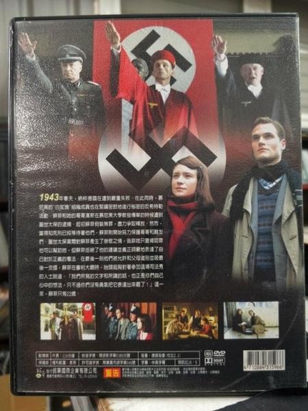 挖寶二手片-B65-正版DVD-電影【帝國毀滅2:大審判】-奧斯卡最佳外語片(直購價)