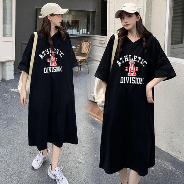 L-4XL胖妹妹大碼洋裝連身裙~大碼寬松純棉短袖連帽中長款套頭連身裙3F061A衣時尚
