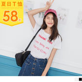 《AB6962》美式風格高含棉英文刺繡T恤上衣 OrangeBear