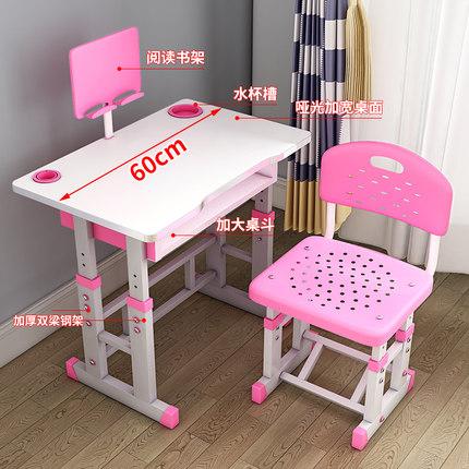 兒童書桌學習桌小學生課桌椅套裝小孩家用寫字桌寫字台男女孩簡約 「免運」