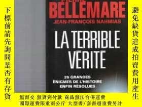 二手書博民逛書店法語小說罕見La terrible verite  Pierre