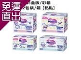 【日本境內Merries】 妙而舒彩盒2包裝黏貼 2包裝 NB/S/M/L【免運直出】