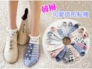 日韓風 可愛動物造型船襪 (2雙) ~DK襪子毛巾大王