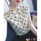 無袖襯衫法式波點雪紡衫無袖女2021夏季新款寬鬆顯瘦上衣洋氣氣質小衫襯衣 愛丫 新品