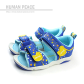 Carrot 涼鞋 藍色 中童 no905