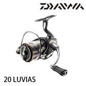 漁拓釣具 DAIWA 20 LUVIAS LT 3000-XH (紡車捲線器)