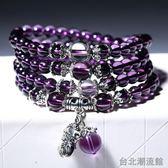 晶煥愛戀紫水晶十二生肖多圈佛珠手鍊男女款人造晶本命年日韓手串