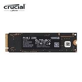 【綠蔭-免運】Micron Crucial P5 1TB ( PCIe M.2 ) SSD