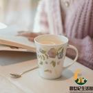 莫蘭迪花朵陶瓷馬克杯骨瓷下午茶咖啡杯牛奶杯早餐杯水杯家用【創世紀生活館】