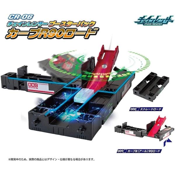 SEGA TOYS 超連鎖飛車 CR-06 軌道擴充組 009 右轉90_ SG80577