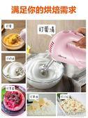 交換禮物 聖誕 220v打蛋器電動家用迷你多功能打蛋機手持打奶油攪拌器烘焙小型YYP  时尚教主