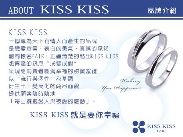 KISS KISS 幸福童話 – 南瓜車純銀項鍊